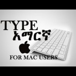 How to install Amharic keyboard on Mac – Type Ethiopian Fonts on your Mac