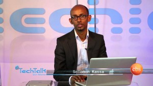 The Ultimate Computer Buying Guide in Amharic – TechTalk With Solomon