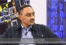 Watch S8 Ep.3&4 – Dr. Ahmed H. Seid – Computer Science Professor, HiCoE Co-fouder, Cybersecurity Expert