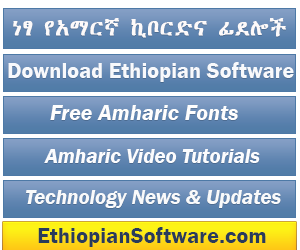 Ethiopian Software