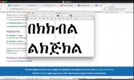 Type Amharic on Mac New 2016 – Amharic Tutorial