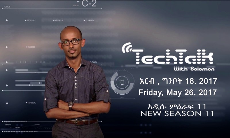 Watch TechTalk With Solomon New Season 11