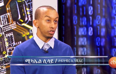 The Young MIT Grad & Microsoft Engineer Mikael Sisay Mengistu – TechTalk With Solomon
