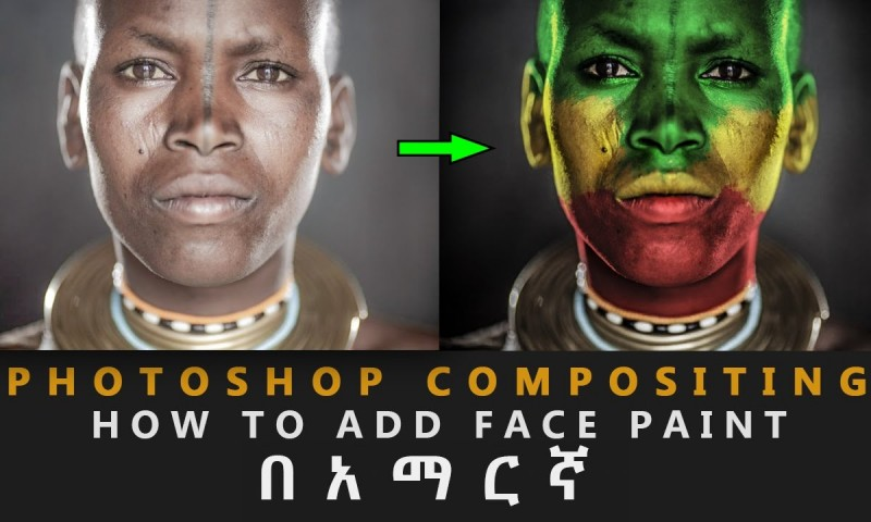 How to add Body Paint Video Tutorial in Amharic